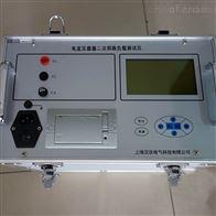 互感器综合特性分析仪承修设备