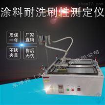 LBTZ-36型塗料耐洗刷測定儀 電源電壓:220V,50HZ