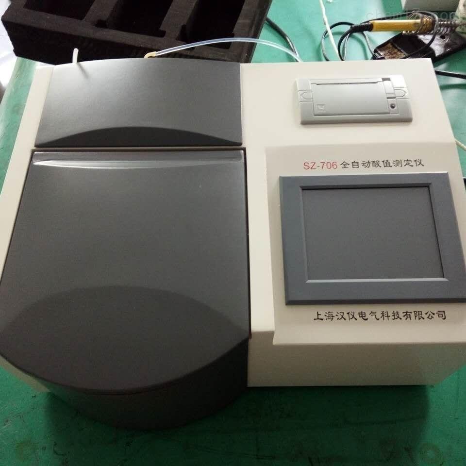 四级承装修试绝缘油酸值测定仪