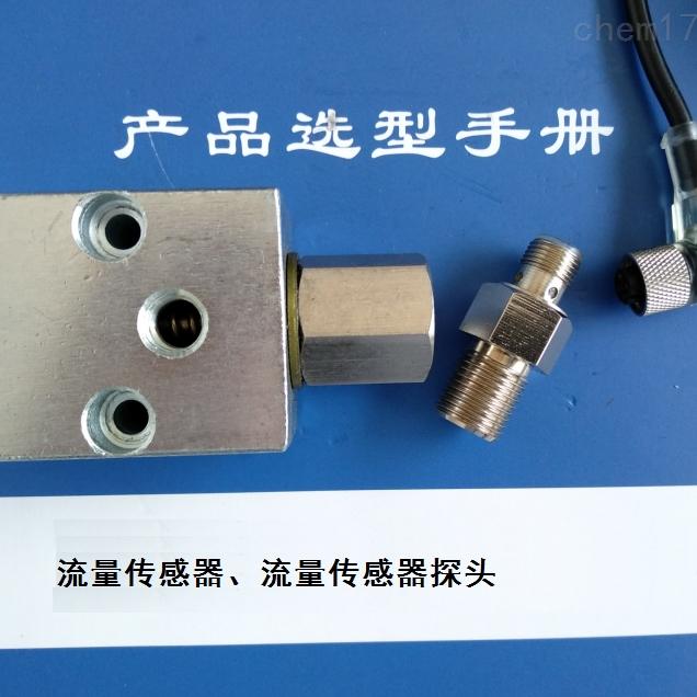 压力传感器CMS-50 电磁阀