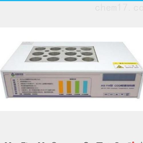 MJ-YH 型 升级版水质COD恒温加热器