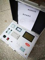 HD-ZKD-II真空度测试仪
