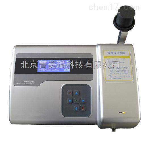 铜含量分析仪(V3.0)