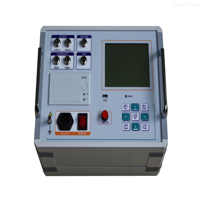 成都地区6F高压开关机械特性测试仪
