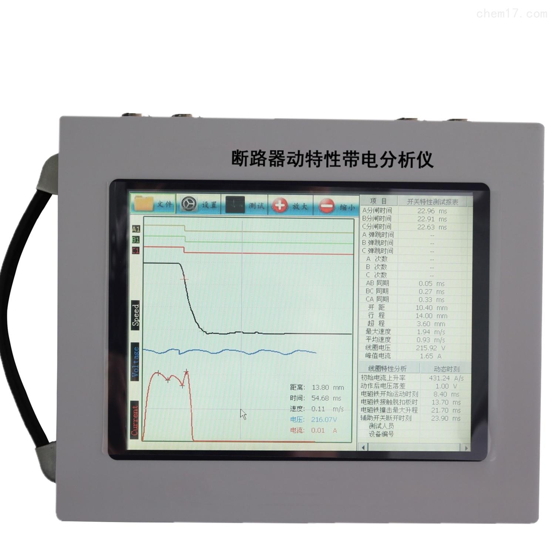 成都地区11D断路器动特性带电分析仪仪