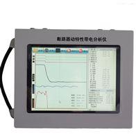 锐测成都地区11D断路器动特性带电分析仪仪