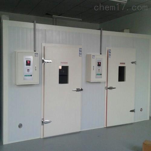 天津步入式老化试验室