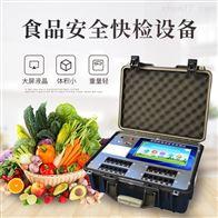 FT-G2400多参数食品安全快速检测仪