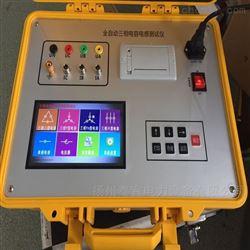 2000A全自动电容电感测试仪*