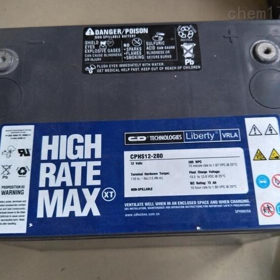 大力神蓄电池CPHS12-280正品