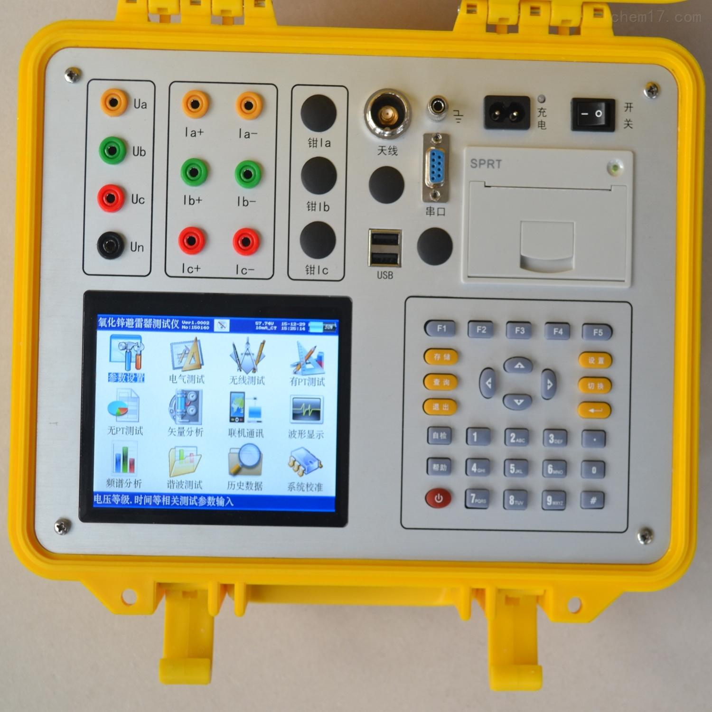 成都地区YHX氧化锌避雷器测试仪