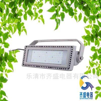 NFC9281 LED泛光灯 海洋王NFC9281价格