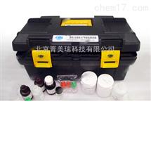 JMR-1057便携式多参数水产养殖快速检测箱(淡水)