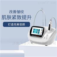 韩国进口黄金射频微针V纳斯美容仪