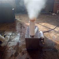 消毒雾化器