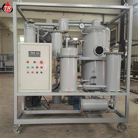 ZJD-20重庆推式轧制液压油真空滤油机