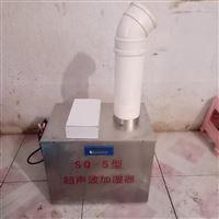 超声波加湿器