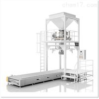 BZS-1000N吨包秤 颗粒包装机