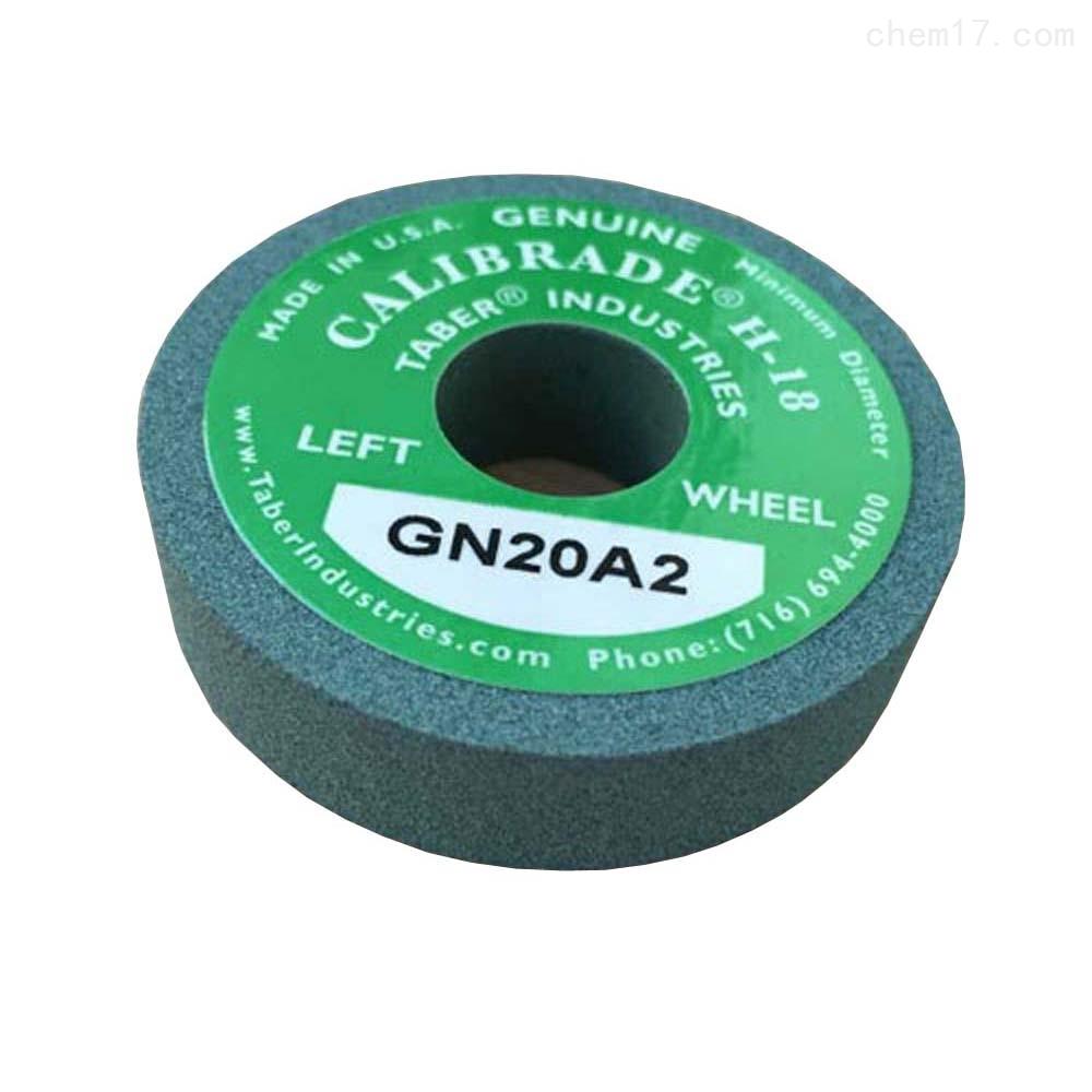 TABER耐磨机标准橡胶轮/砂轮