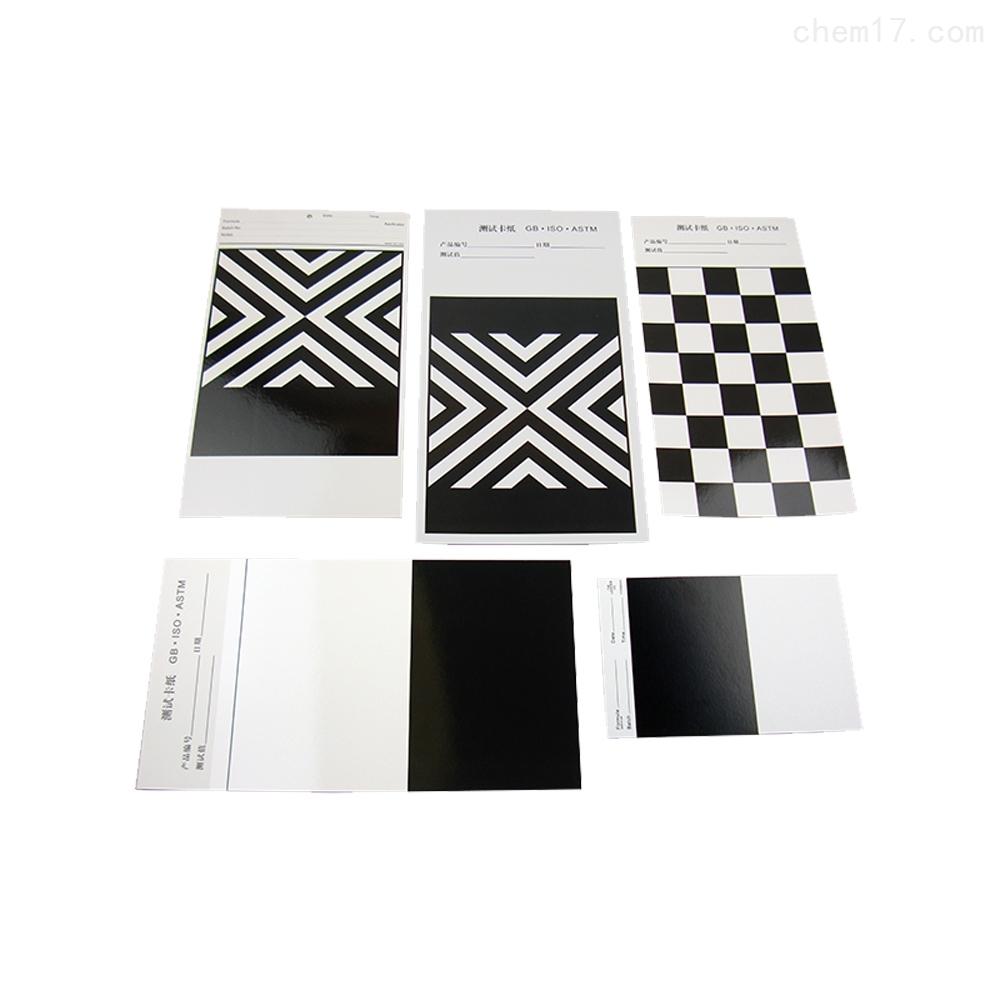 遮盖力测定标准卡纸