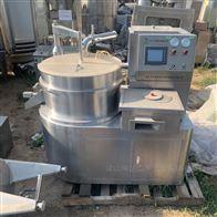 长期回收二手全自动制丸机 制药设备