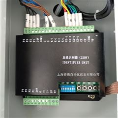 总线识别器ZXSQ-I-1