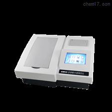 ERUN-ST-MU96台式多参数水质测定仪