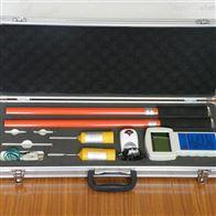 远距离型无线高压检相仪