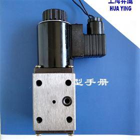 QJLG-1G流量传感器
