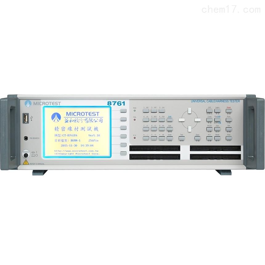 益和MICROTEST 8761 精密四线式线材测试仪