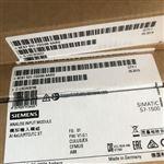 玉林西门子S7-1500CPU模块代理商
