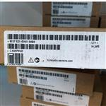 贵港西门子S7-1500CPU模块代理商