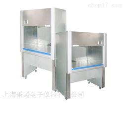 上海超净工作台