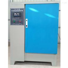 YH-40B混凝土恒温养护箱
