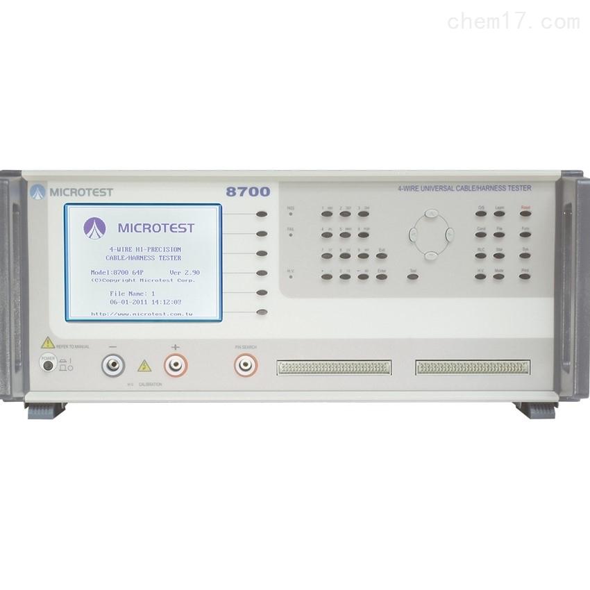 益和MICROTEST 8700 精密四线式线材测试仪