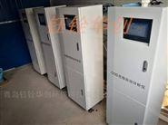 黑龙江肉食厂COD型在线COD总磷氨氮监测仪
