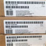 芜湖西门子S7-1500CPU模块代理商