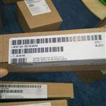 马鞍山西门子S7-1500CPU模块代理商