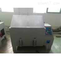 KD-90盐雾测试箱中性酸性盐雾试验
