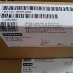 池州西门子S7-1500CPU模块代理商