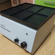 6板微量振荡器
