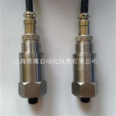 CZ1181YD压电式加速度传感器