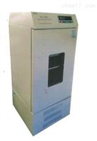 250-D光照培養箱