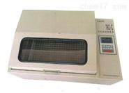 气浴恒温振荡器(双功能)