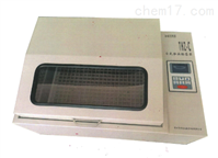 ZD-85氣浴恒溫振蕩器(雙功能)