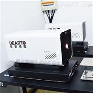 DTL-600新萄京检定炉温场宽升温快