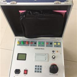 三级承试电力资质继电保护测试仪