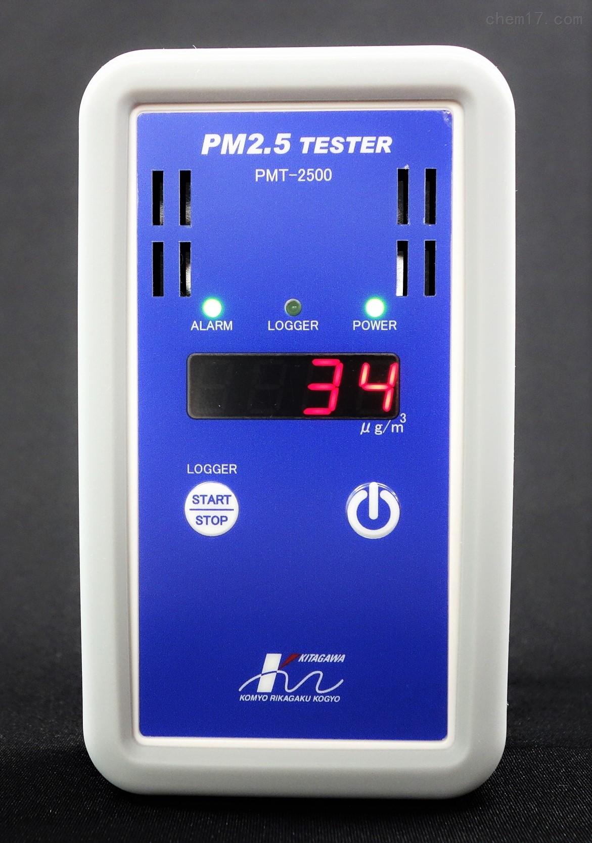 PM2.5j检测仪