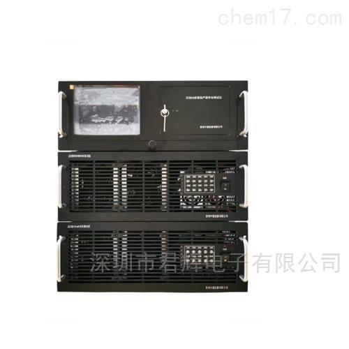 ZC5810-20扬声器寿命试验设备