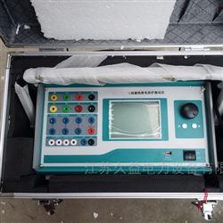 继电保护测试仪电力承试三级设备